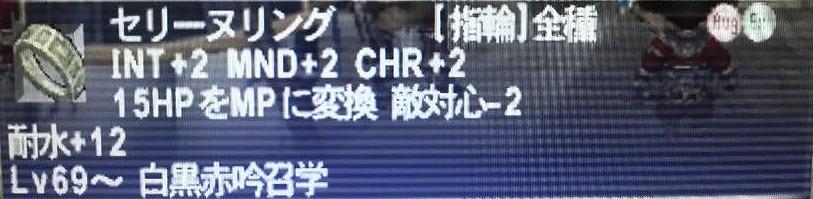 Ss12_2