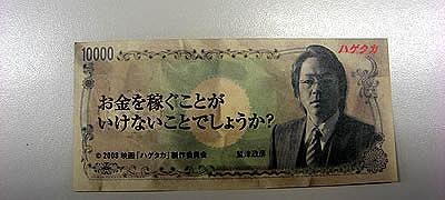 News_090606_04
