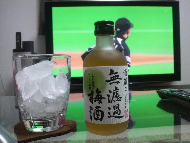 Sake10